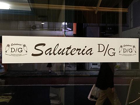 SaluteriaDG