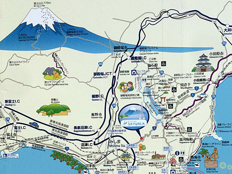 MishimaNumazu