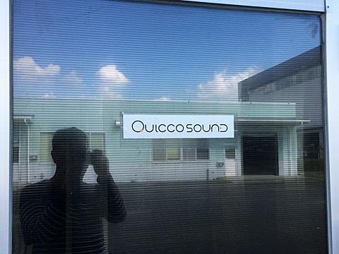 Quicco Sound OKARA oc.1
