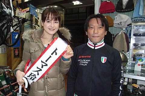 静岡○ごとワイド!