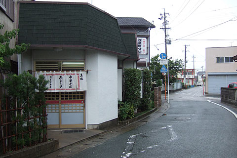 浅草軒分店 05