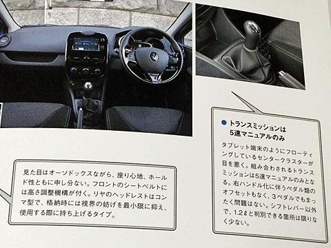 motorfan4