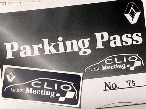 Clio Meeting 2015