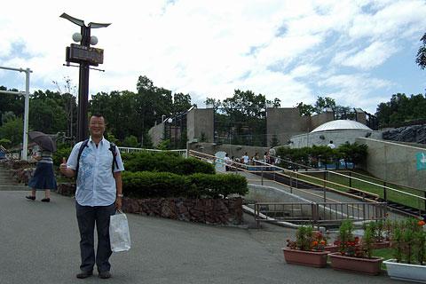 旭川ツアー
