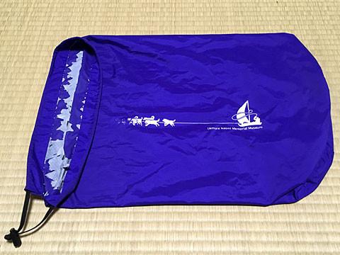 staffbag