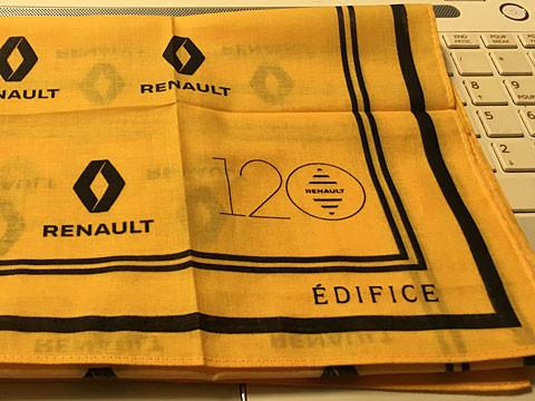 Renault120th