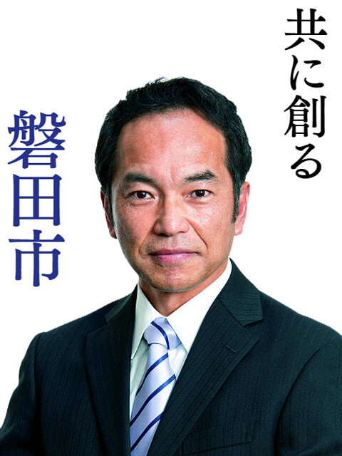 HonmaAkio