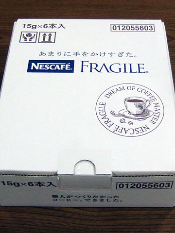 NESCAFE FRAGILE