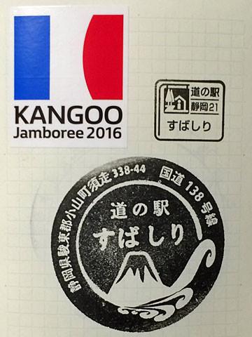 KangooJamboree2016