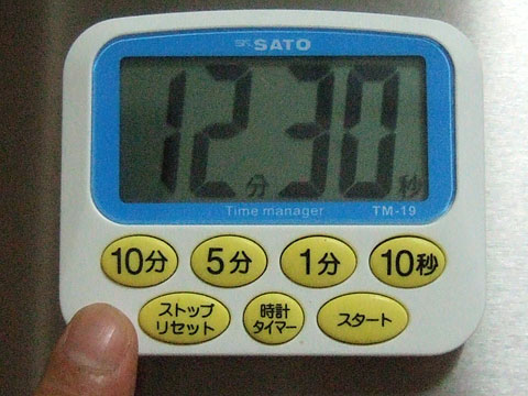 SATO 大型表示 デカタイマー