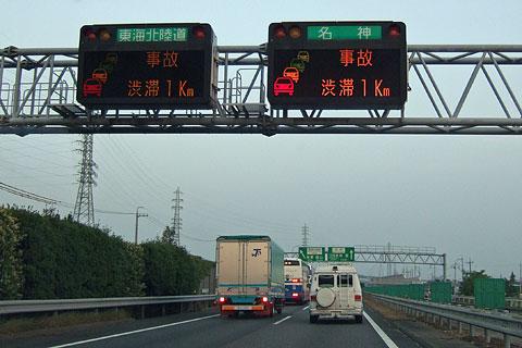 FTP 渋滞