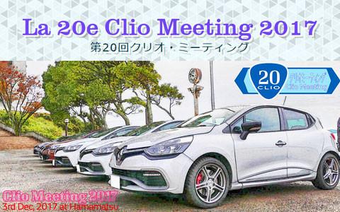 ClioMeeting