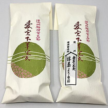 atagoshita