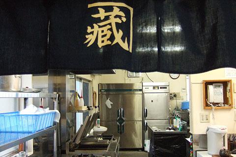 カネ蔵 03
