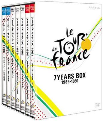 ツール・ド・フランス 1985〜1991
