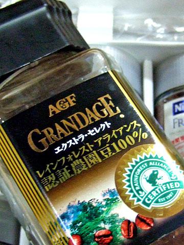 AGF GRANDAGE