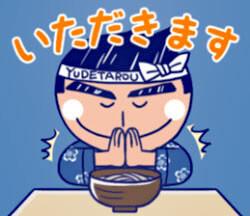 Yudetaro