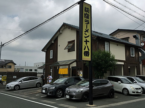 ogikubo