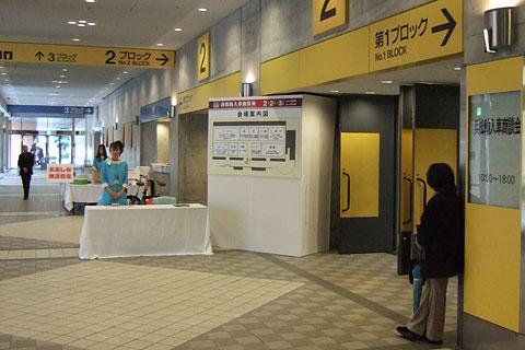第13回浜松輸入車商談会