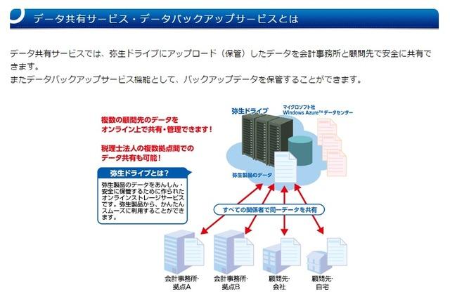 index.html.jpg