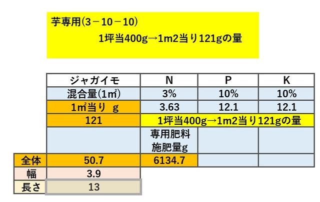IMG_20210821_091441