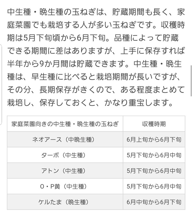 IMG_20200410_103140