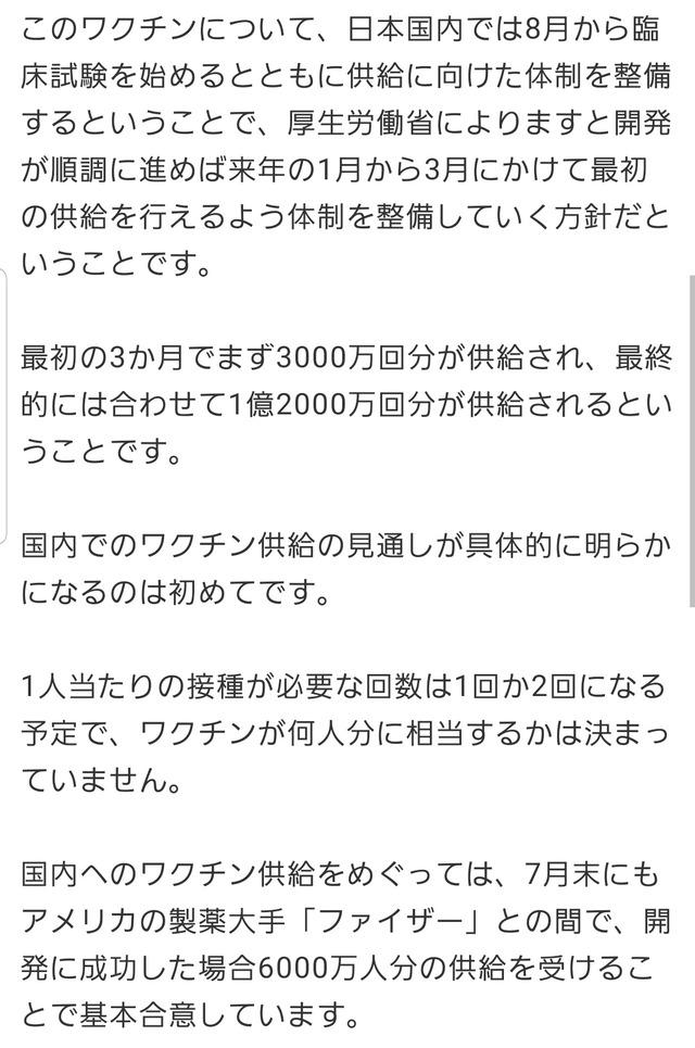 IMG_20200826_150610