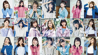 nogizaka46_art201804_fit_320x320