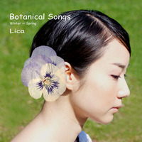 Botanical Songs Win~Sp itunes用