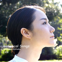 Botanical Songs S~A itunes