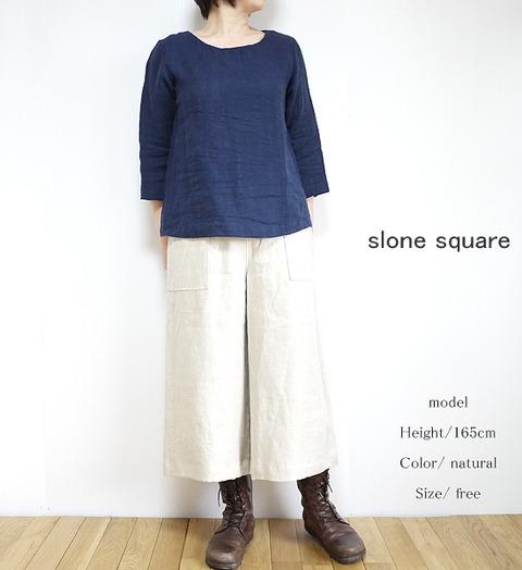7/27(土) slone square 8413 スロンスクエア フレンチリネン フレアパンツ