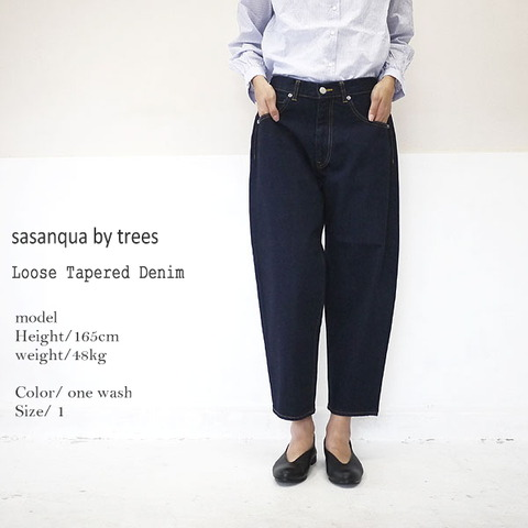 9/14(土) 新ブランド sasanqua by trees サザンカバイツリーズ