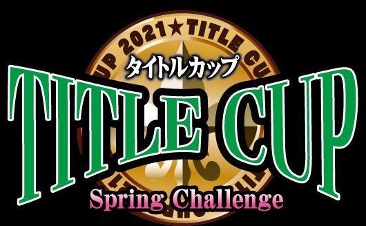 titlecup2021sc_logo