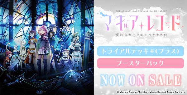 anime_mr_636×324c