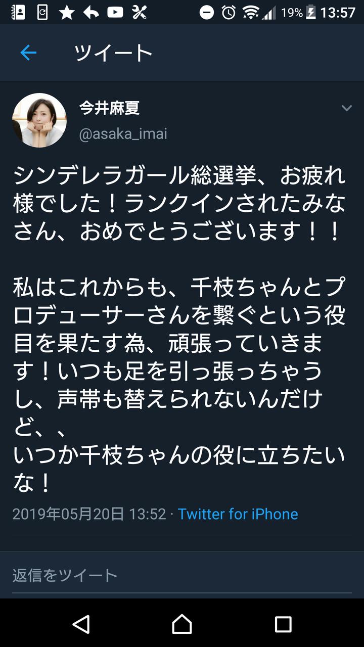 🤛なんj 5ちゃん