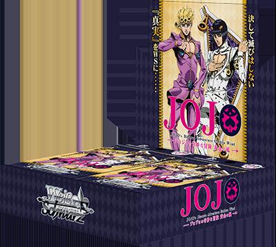bp_jojo_box