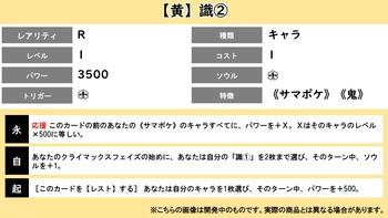 smp_card02