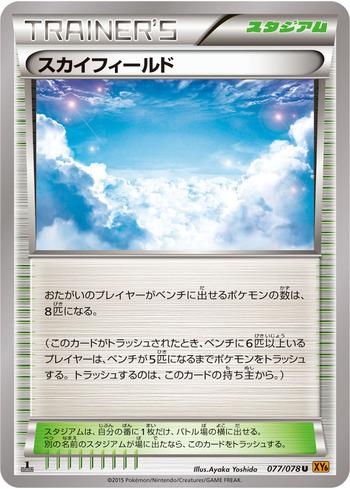 030932_T_SUKAIFIRUDO