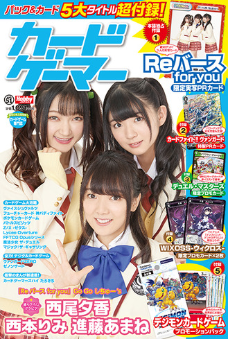 cg51cover
