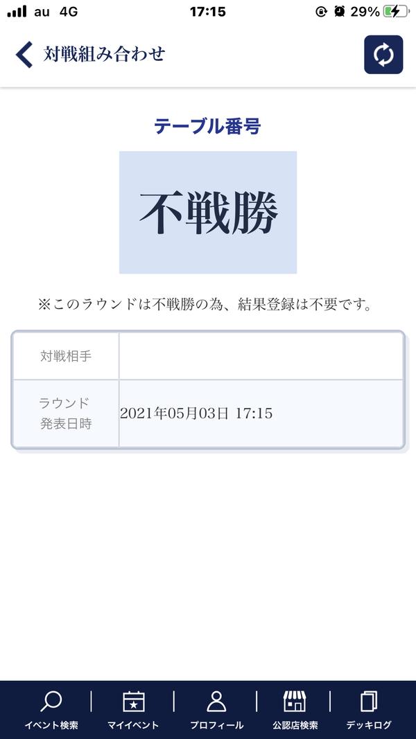 IMG_9860