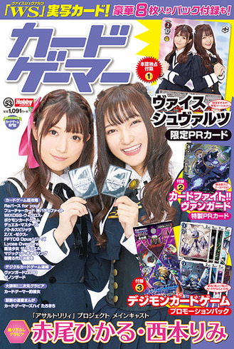 cg53cover