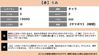 smp_card03