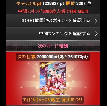 E38380E382A6E383B3E383ADE383BCE38389-ac06e