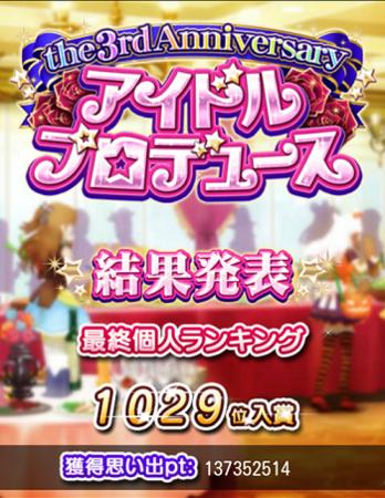 m_Screenshot_2014-12-10-12-12-48-1b52c