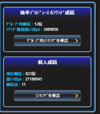 E38380E382A6E383B3E383ADE383BCE38389-cf060