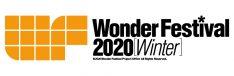 2020W-ロゴ横 HP用-1-e1570004751380