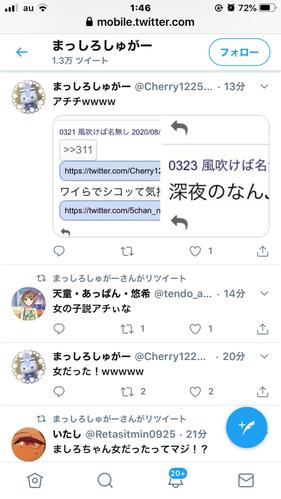 IMG_5579