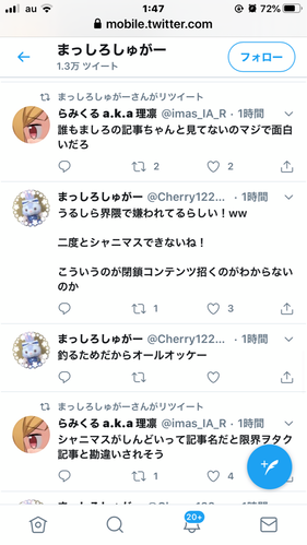 IMG_5585