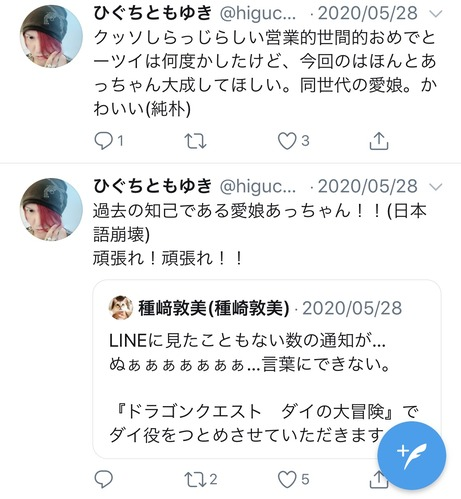 dyGFG5M