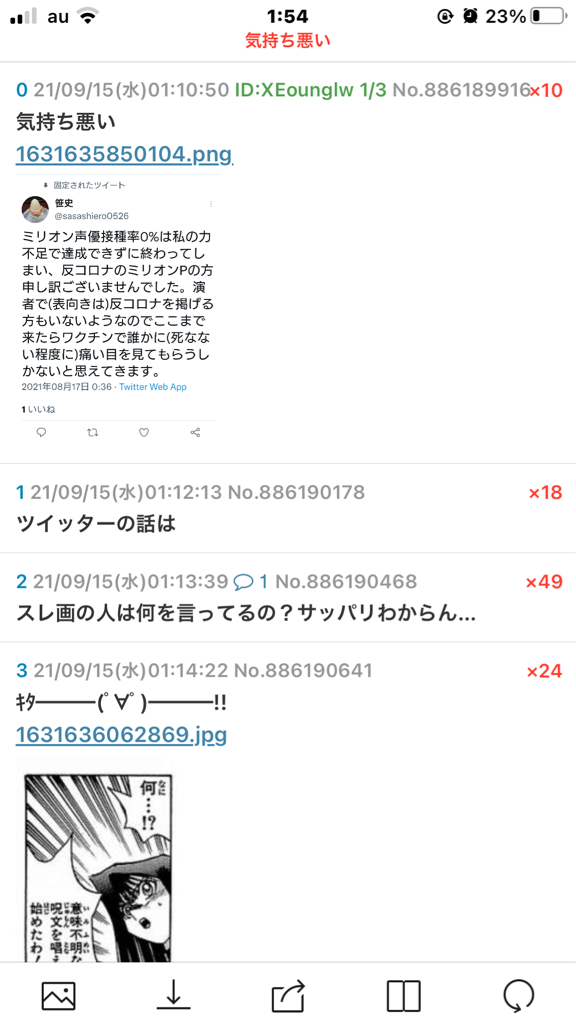 IMG_4803